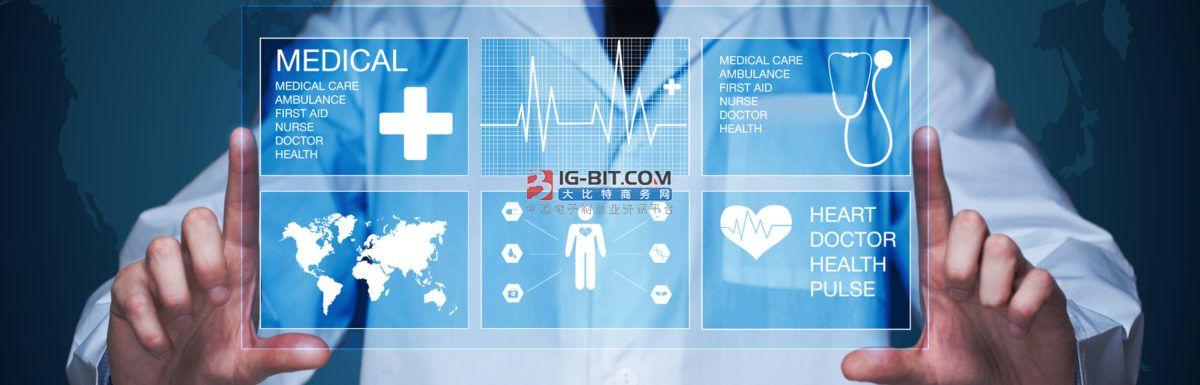 線上首診、醫保大門半開:被疫情催熱的互聯網醫療巨頭撿熱錢
