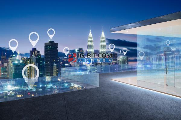 婁底召開互聯網和大數據產業鏈工作調度會議