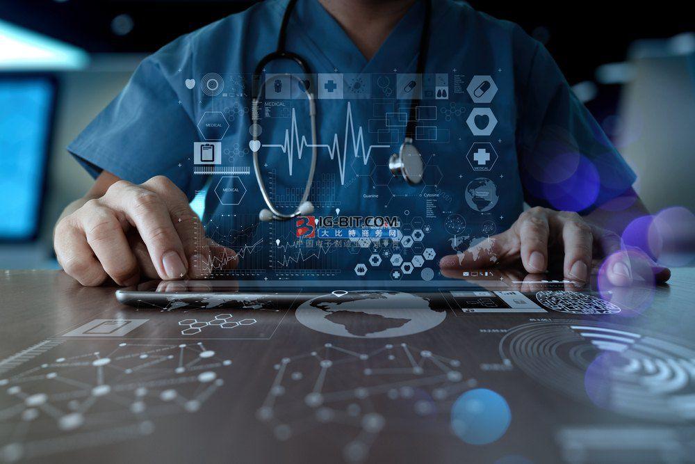 """推进电子健康卡工作、全面落实""""互联网+智慧医疗"""""""