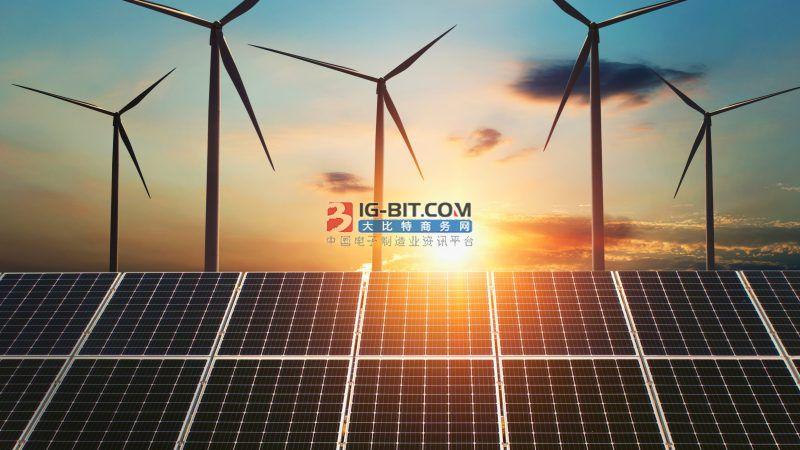 1000亿卢比:印度将设立专项资金支持可再生能源开发