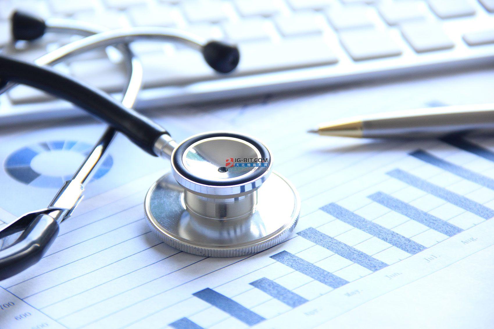 联合国牵头帮助135个国家获得抗疫关键医疗设备