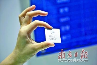 疫情之下催生新机遇 广东电子信息产业逆势升级