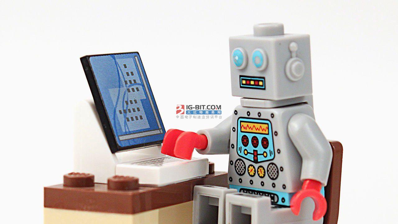 """脸书发明""""最像人类""""的聊天机器人"""