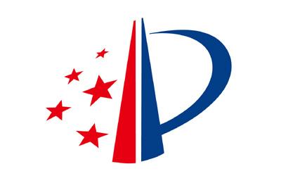 铭普知识产权工作组入选省先进集体候选名单