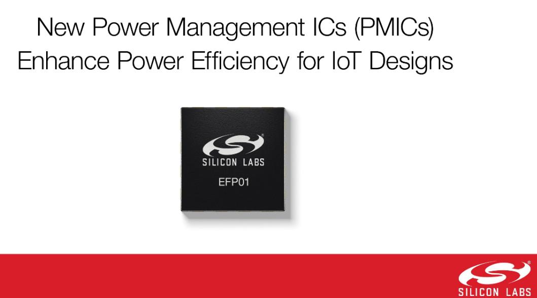 提高电源转换效率,延长电池寿命,Silicon Labs 全新PMIC问市