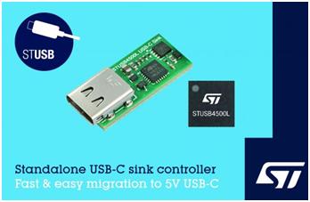 意法半導體推出USB-C控制器IC產品系列產品,僅適用于5V受電設備