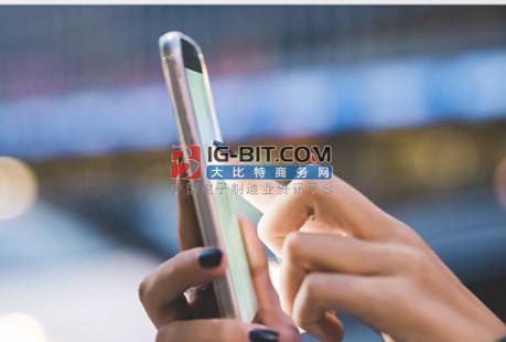 官方確認:手機NFC將支持無線充電功能