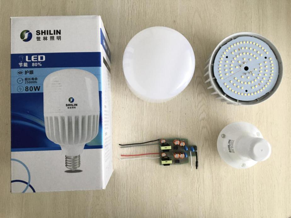 LED柱形球泡80W拆解照