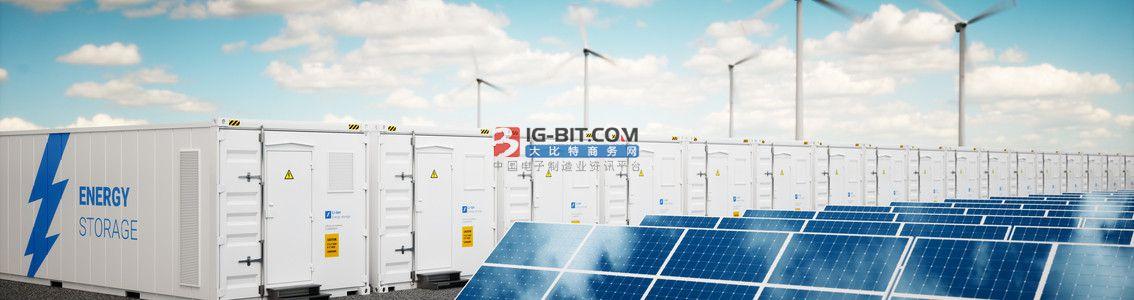 Flexitricity公司采用储能系统用于电网平衡机制交易