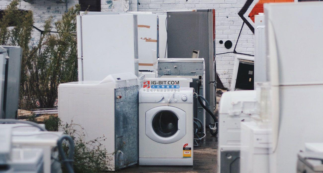 家電回收有利可圖? 精誠合作是關鍵