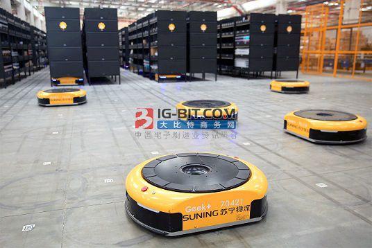 无人物流机器人研发商炬星科技,获红杉资本千万美元A+轮投资