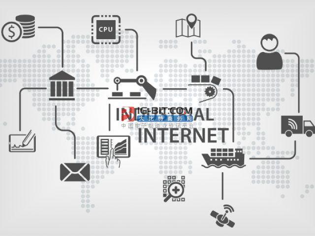 腾讯云与AVEVA达成战略合作,携手加速工业数字化转型