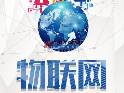 高新兴科技集团高级副总裁吴冬升:物联网加快智慧道路建设