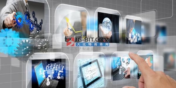 通信行業:移動物聯網發展迎來新機遇