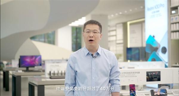 Redmi首款X系列新品Redmi 10X敲定:首發聯發科天璣820