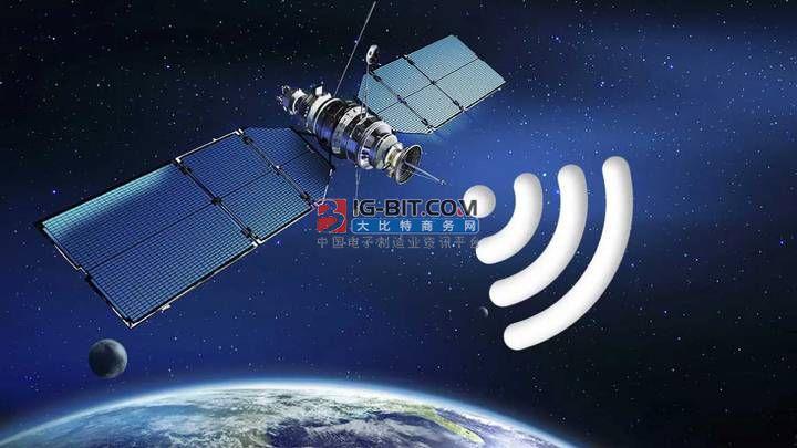 衛星互聯網融資活躍 產業鏈市場規模或超520億美元