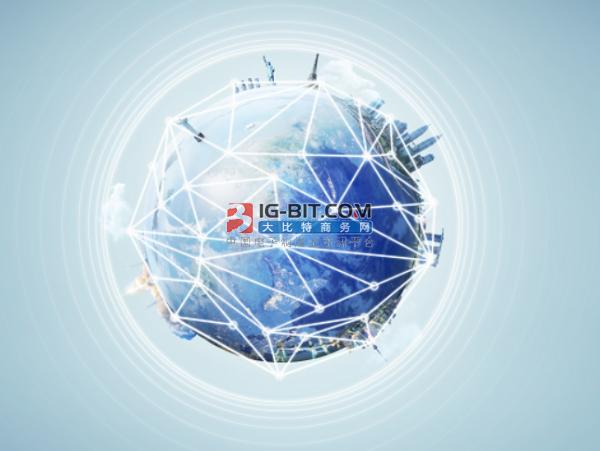 什么是物聯網,什么是區塊鏈,什么是大數據?