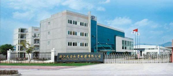 永貴電器擬出售子公司翊騰電子 集中資源專注于優勢領域