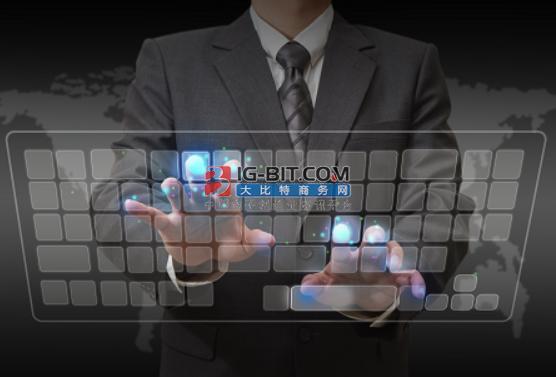 神州數碼助推智慧金融,大數據持續賦能技術創新與應用