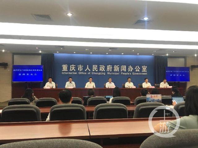 """融入双城经济圈建设 重庆推进电子信息产业""""四链""""融合"""