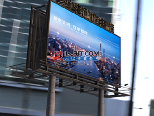 xiong涌波langchongji韩国时dai广场?来看看这个ju大LED曲面屏