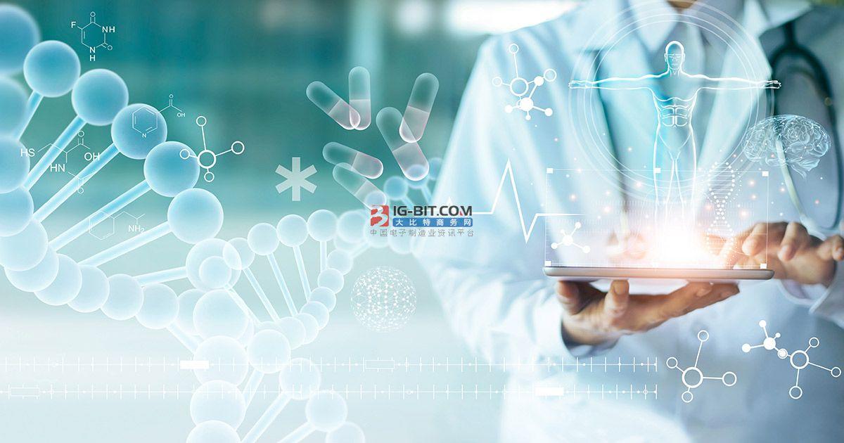 广州市智慧医liao产xueyan技术创新联盟正式成立