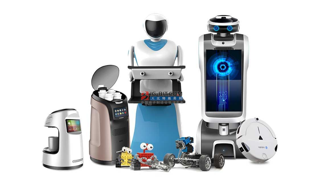 2020年全國兩會都有哪些提案涉及機器人和智造領域?