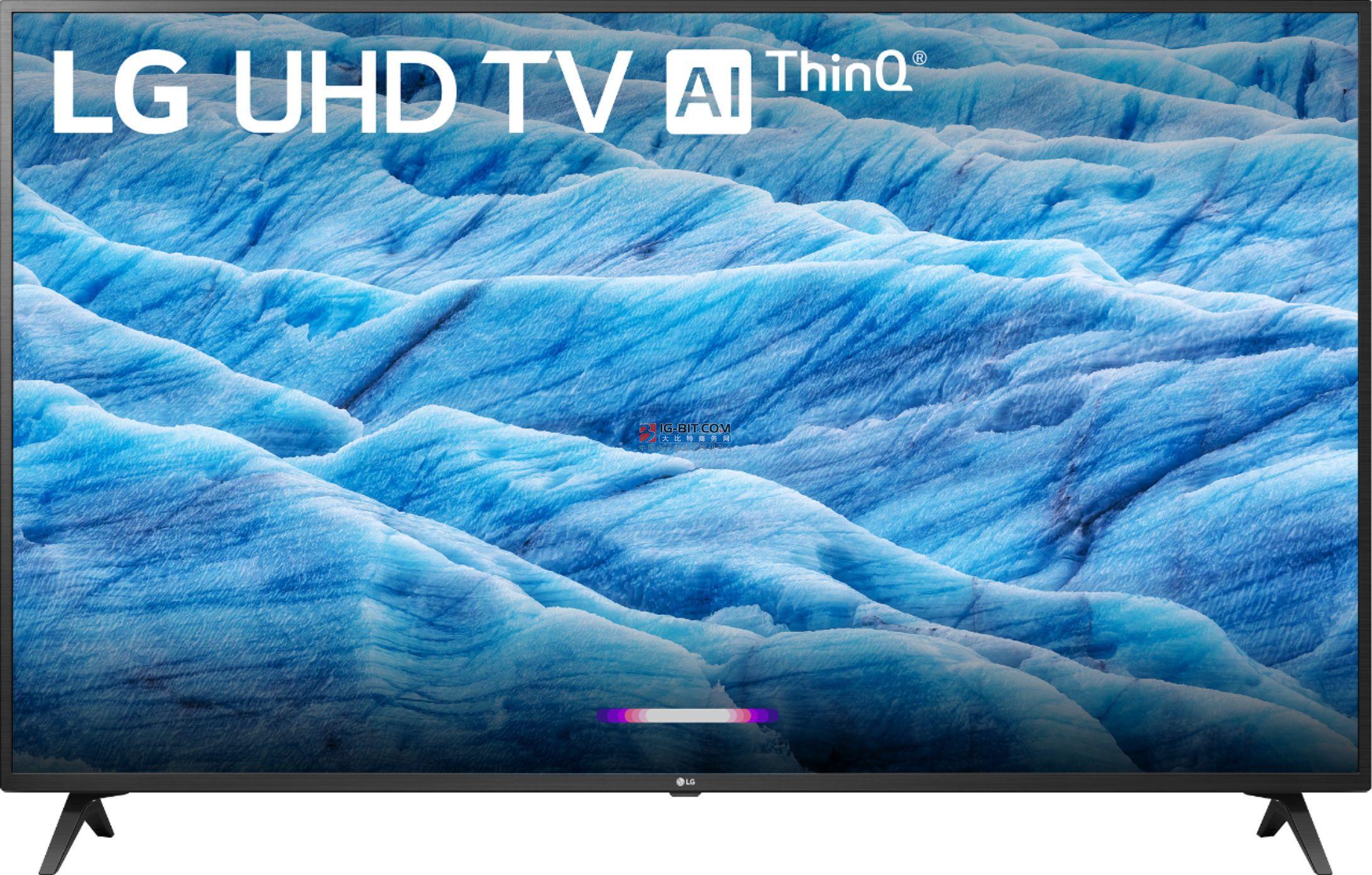 LG电子将把两条电视机生产线从韩国迁往印尼