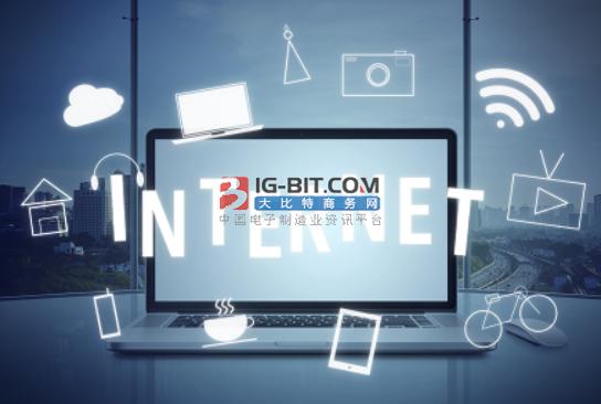 布局物聯網,聯想商用IoT助推產業變革