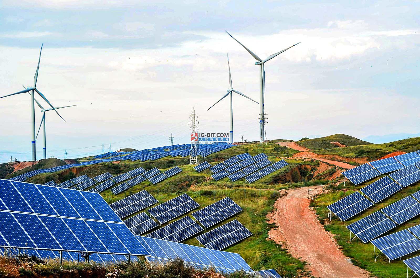 """""""'十三五'期间90%以上新增可再生能源发电项目补贴资金来源尚未落实"""