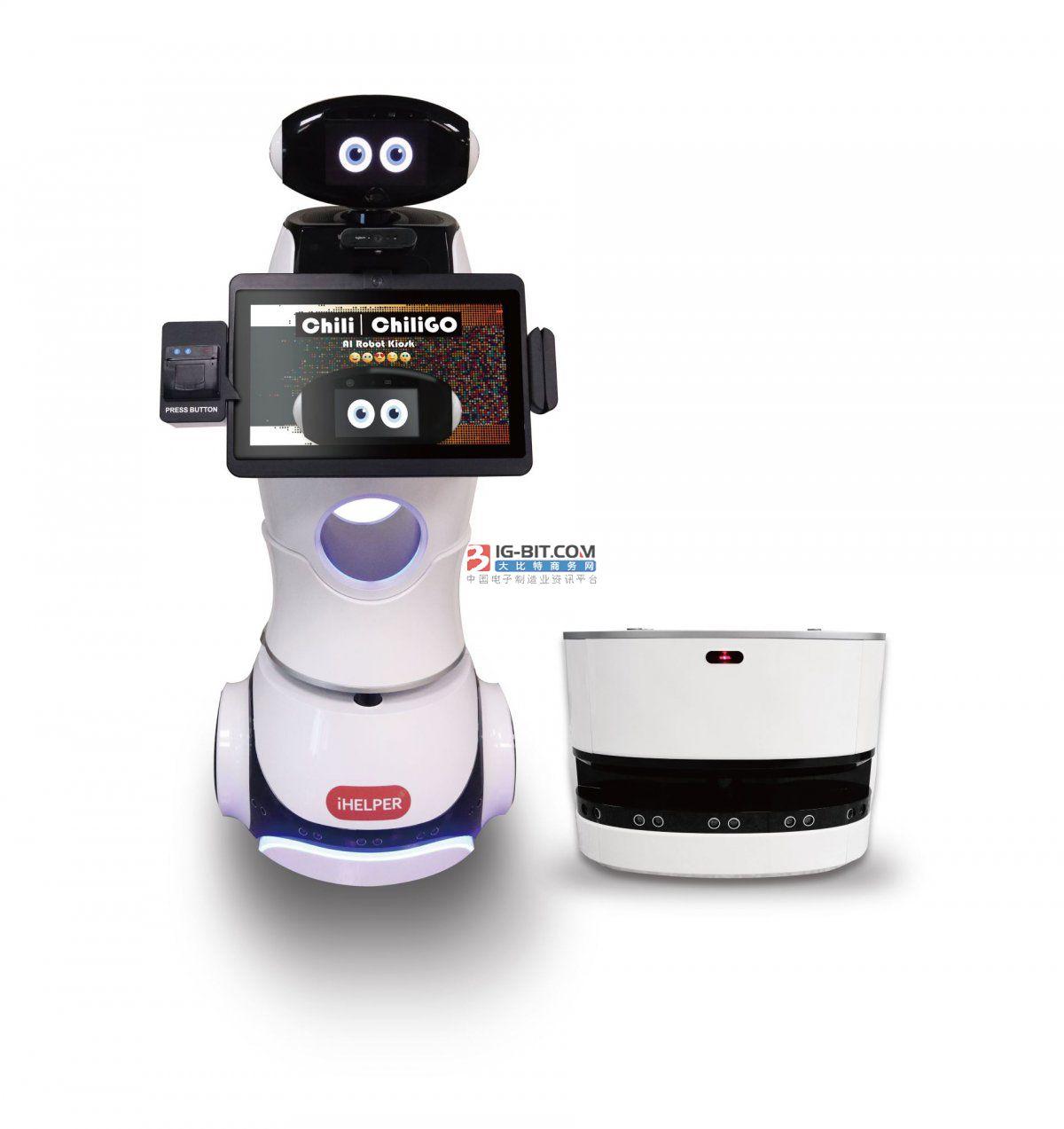 新疆首套5G远程超声机器人开诊