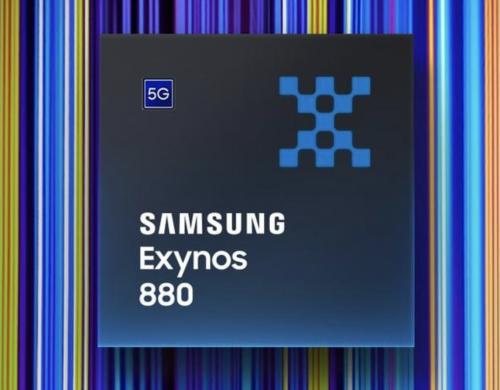 三星发布Exynos 880手机芯片 定位5G中端机