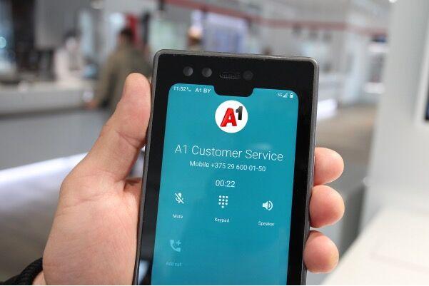 中兴通讯和A1联合发布白俄罗斯首个5G SA网络