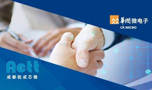 华润微携手锐成芯微推出创新型eFlash解决方案