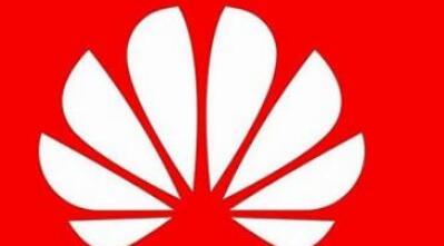 外媒:華為已儲備2年份美國關鍵芯片 包含賽靈思英特爾等公司產品
