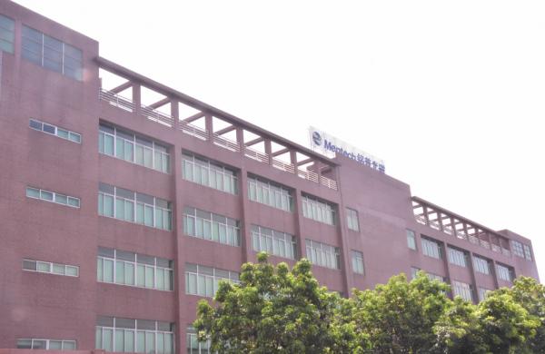 銘普光磁知識產權工作組獲廣東省先進集體
