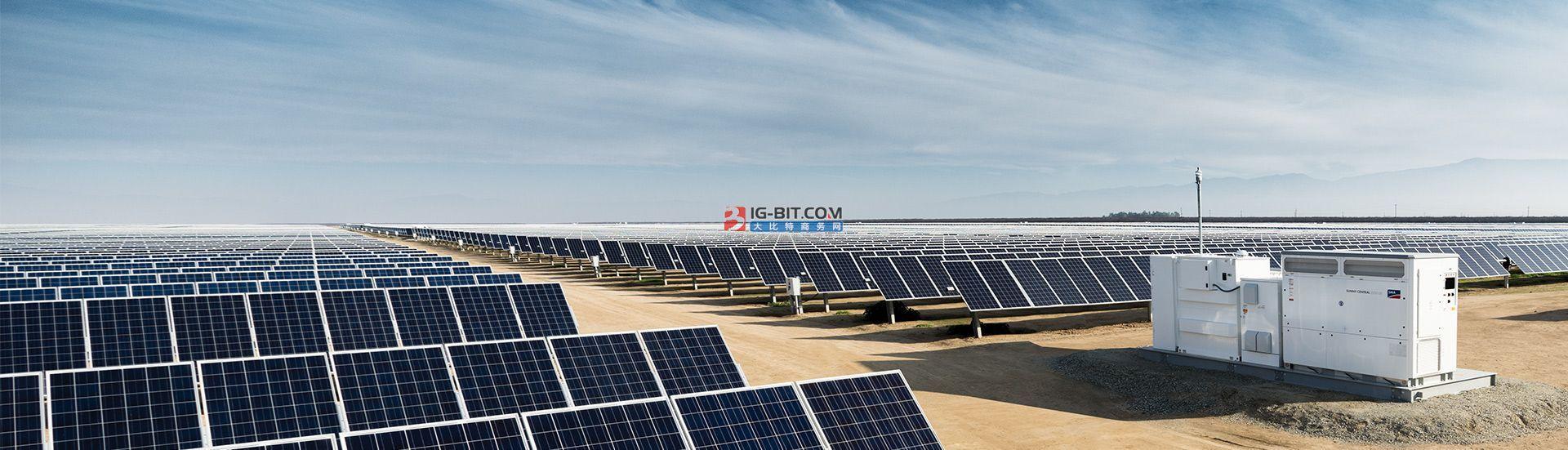 100MW!阿曼首个公用事业规模光伏电站投入运营