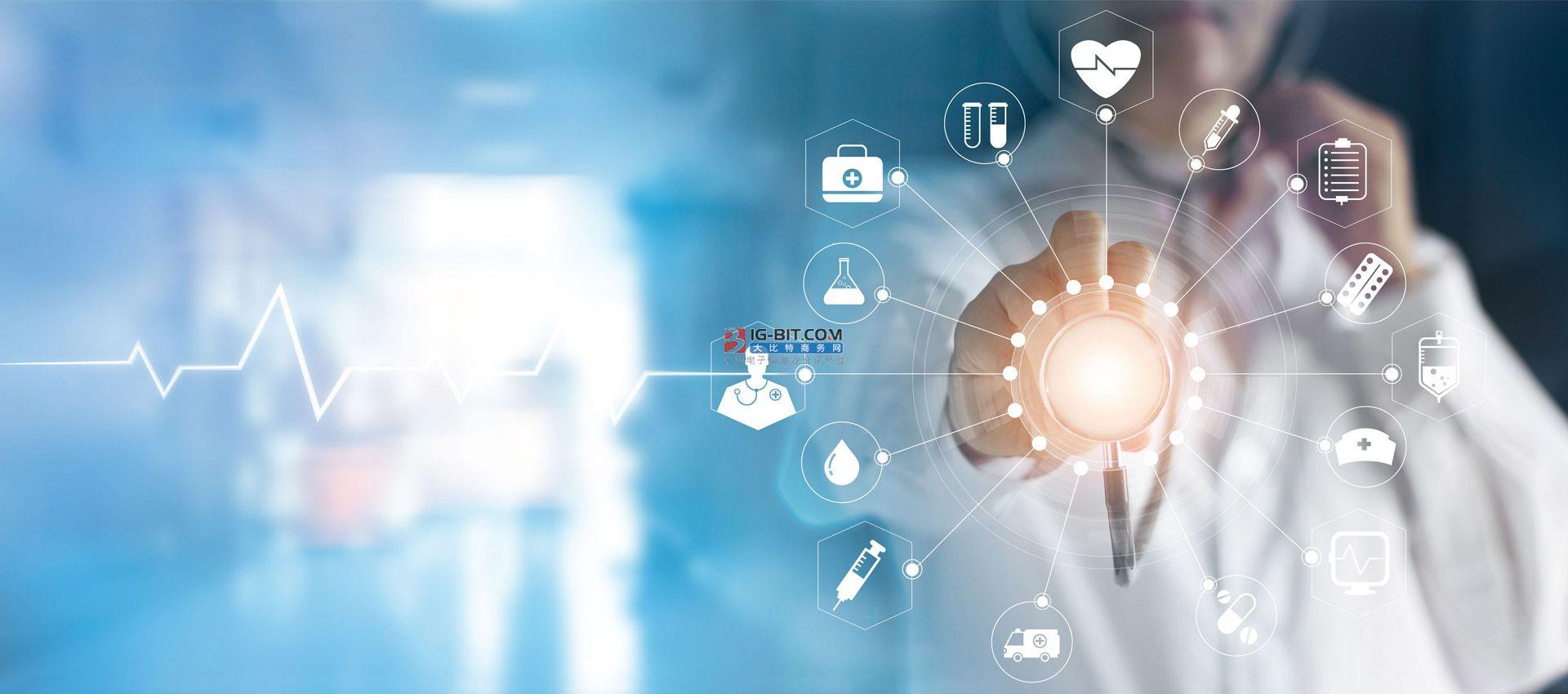發展5G AI IoT等技術是加速筑造智慧城市智慧工業智慧醫療的必經之路
