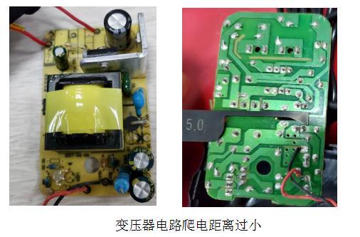浙江發布電動玩具用充電器安全風險提醒
