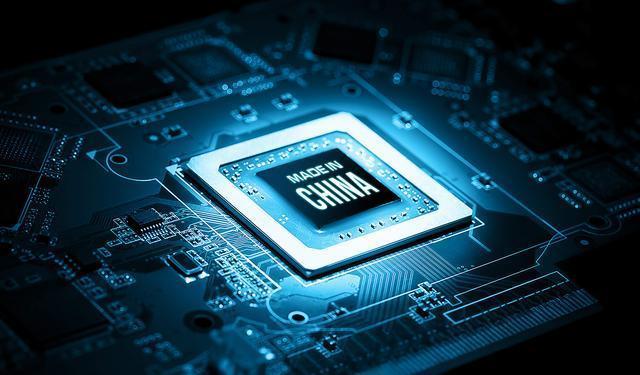 深圳谋求芯片产业自主崛起