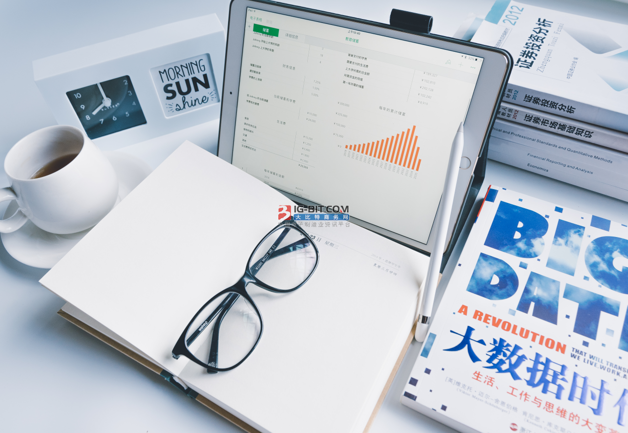 """贵阳""""数博会"""":为中国大数据产业勾勒未来"""