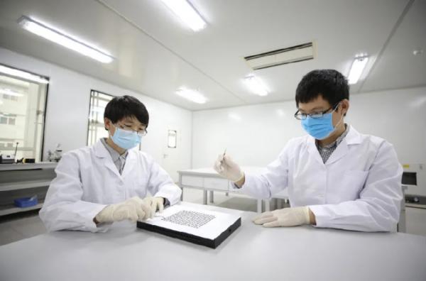 中国航天科工二院23所研制的铁氧体材料样品顺利交付