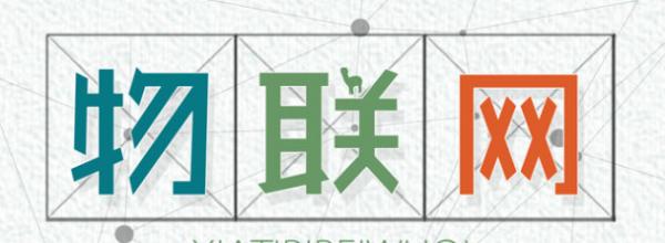 GSMA:NB-IoT时代来临,继中国之后全球加速窄带物联网覆盖