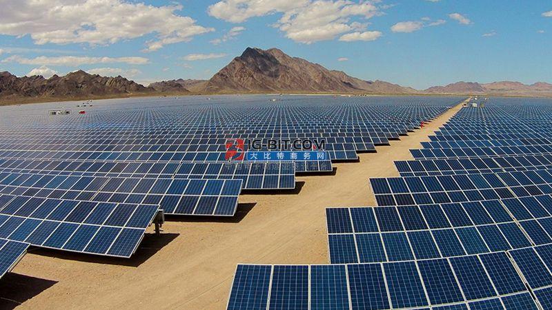 200MW!黑山光伏电站建设将于2020年底开始