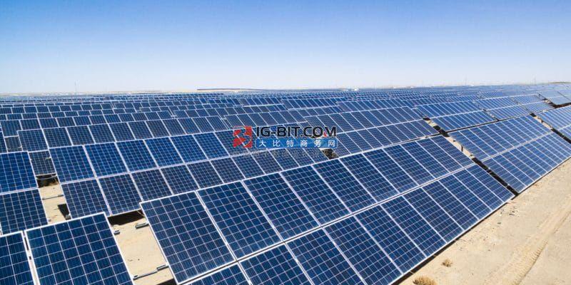 30MW!昱辉阳光能源将在法国开发光伏电站