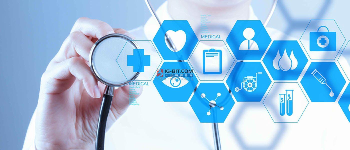 """医疗大数据发展进入""""下半场"""",厦门翔安探索健康数字应用新模式"""