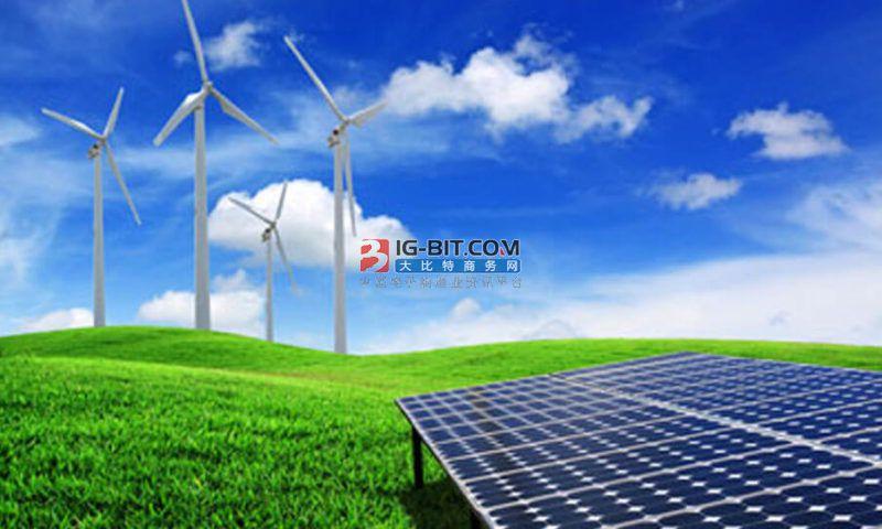 到2030全球新增可再生能源826GW 总投资近万亿美元