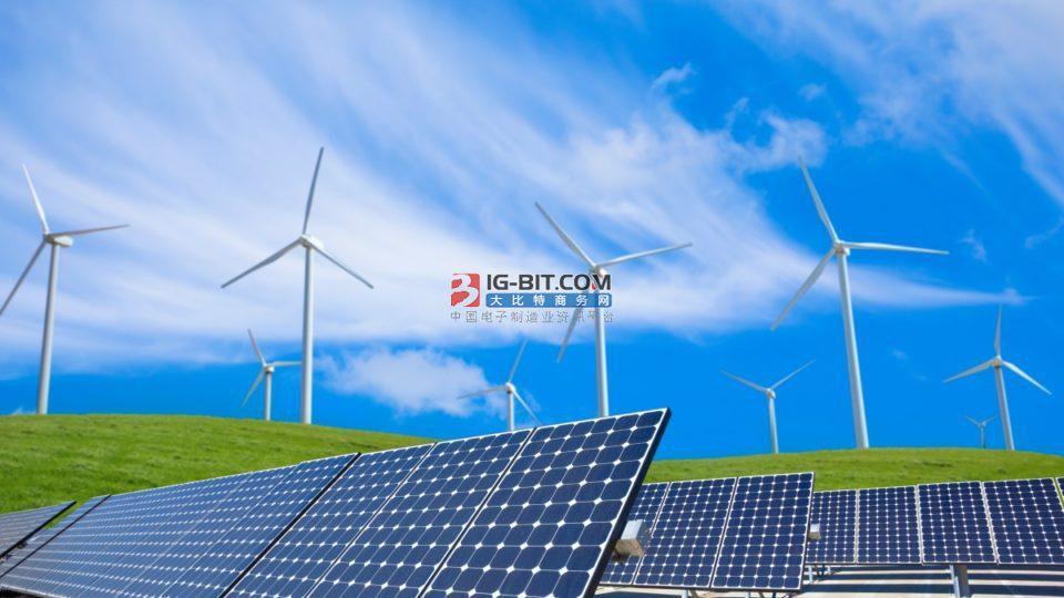 智利新能源目标:2050年实现100%清洁能源发电