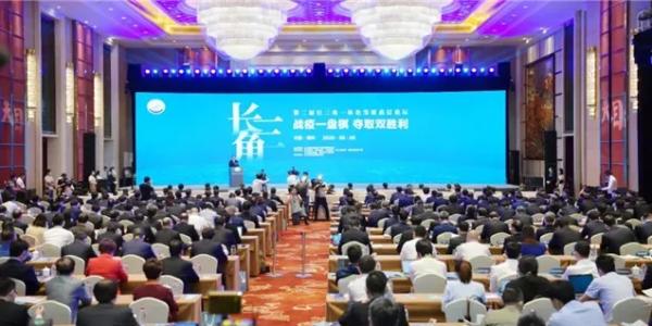 天通控股集團董事長潘建清出席長三角企業家聯盟成立大會
