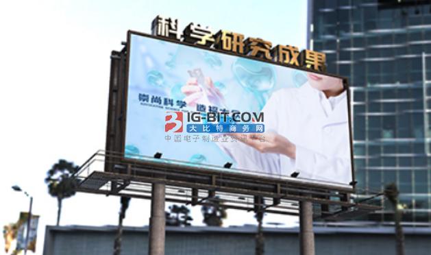驱动芯片仍以进口为主,京东方去年仅液晶面板驱动芯片采购超60亿